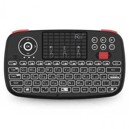 Беспроводная клавиатура Rii Mini i4 Black