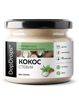 Паста Кокосовая (Урбеч из мякоти кокоса) DopDrops сладкая без сахара, 250 г