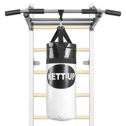 Мешок боксерский KETT-UP  на стропах (40 кг, h - 120 cм)