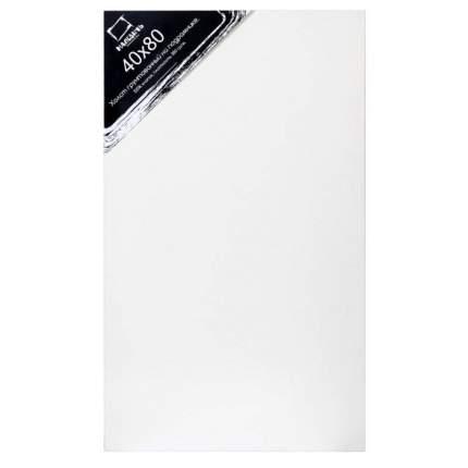 Холст на подрамнике грунтованный Малевичъ 40х80 см, среднезернистый, хлопок 100% 380г
