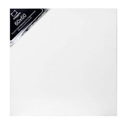 Холст на подрамнике грунтованный Малевичъ 60х60 см, среднезернистый, хлопок 100% 380г