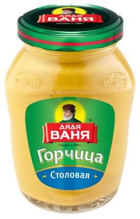 Горчица Дядя Ваня столовая 140 г