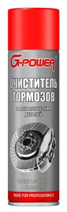 Очиститель тормозов и металлических деталей G-Power, аэрозоль 650 мл. GP-505