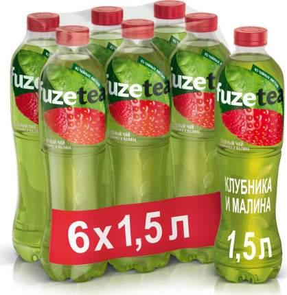 Зеленый чай Fuzetea  клубника и малина 1.5л*6