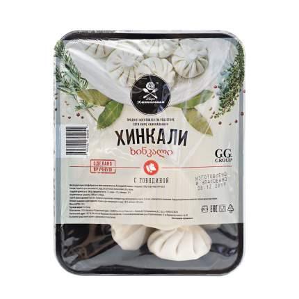 Хинкали Кафе Хинкальная с говядиной