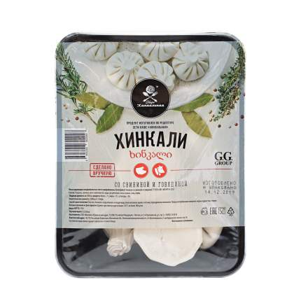 Хинкали Кафе Хинкальная со свининой и говядиной замороженные