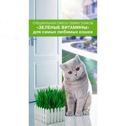 Семена газонных трав Семена НК 724311 Зеленые витамины для кошек 10 г