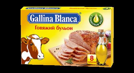 Бульон Gallina Blanca говяжий