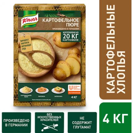 Хлопья Knorr картофельные 4 кг