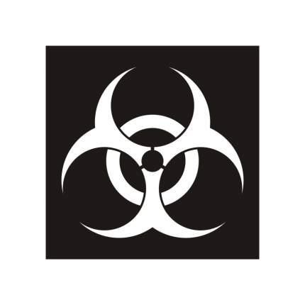 "Трафарет для покраски магазинов ""Biohazard"" (Airsoft Store)"