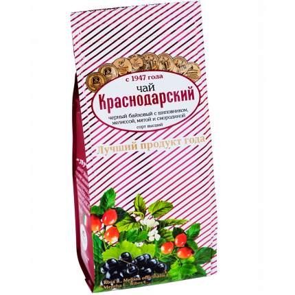 Чай Краснодарский С шиповником, мелиссой, мятой и смородиной черный листовой 100 г