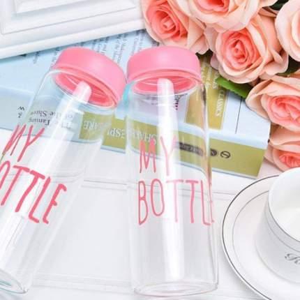 Бутылка для напитков Baziator My bottle (май ботл) с мешочком 500 мл розовая