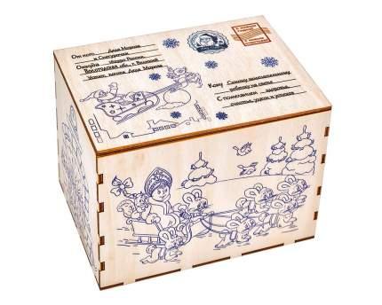 Коробка для подарков Посылка, SmileDecor (Т1144)