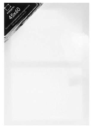 Холст на подрамнике грунтованный Малевичъ 45х60 см, среднезернистый, хлопок 100% 380г