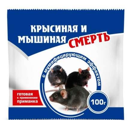 Избавитель Крысиная и Мышиная смерть 100гр