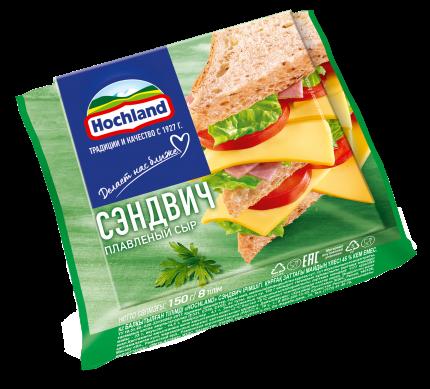 Сыр плавленый Hochland Сэндвич 150г