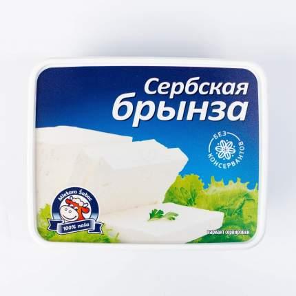 Сыр сербская брынза мягкий бзмж жир. 45 % 250 г пл/ван мистраль сербия