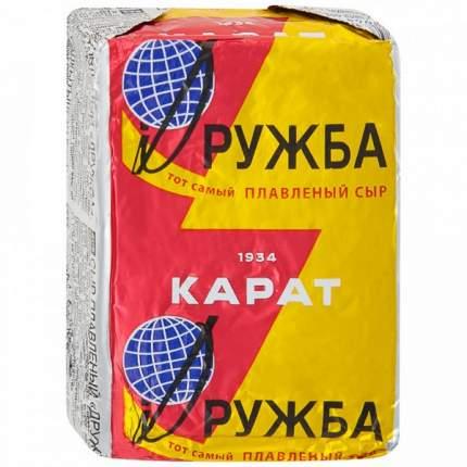 Сыр карат дружба плавленый бзмж жир. 45 % 90 г фольнет фото га карат россия