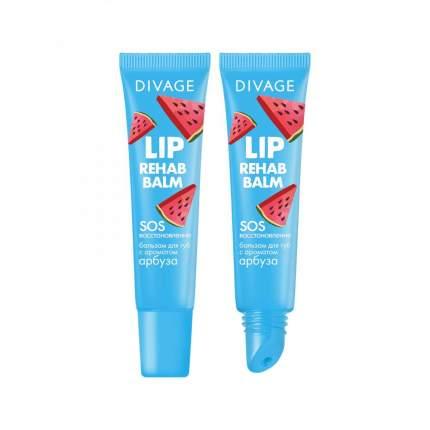 Бальзам для губ Divage lip rehab balm с ароматом арбуза