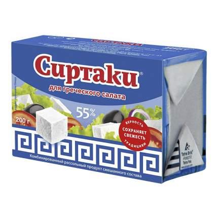 Комбинированный рассольный продукт смешанного состава Сиртаки Original 55%, 200 г