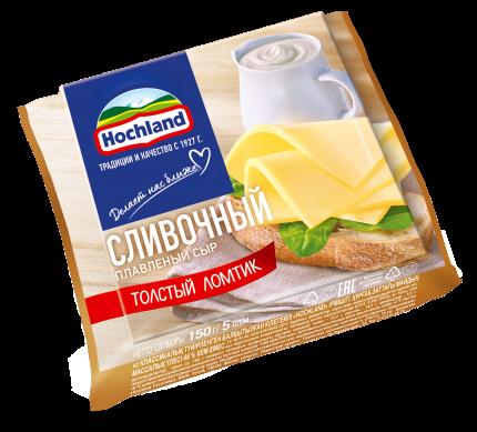 Сыр плавленый Hochland Сливочный 150г