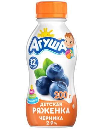 Ряженка Агуша с 12 месяцев черника 2.9% 200 г