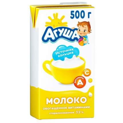 Молоко Агуша стерилизованное с 3 лет 3,2% 500 мл