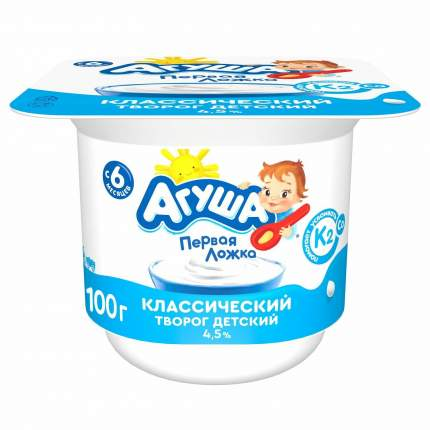 Творог Агуша с 6 месяцев молочный 4.5% 100 г