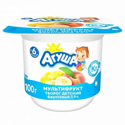 Творог Агуша с 6 месяцев мультифрукт 3.9% 100 г