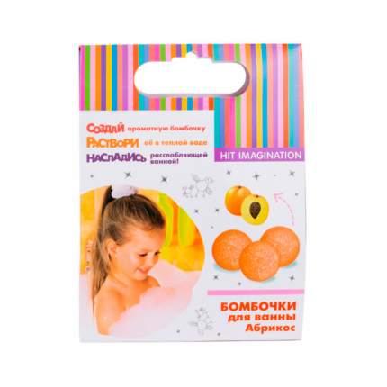 Набор для детского творчества Бомбочки для ванны. Абрикос
