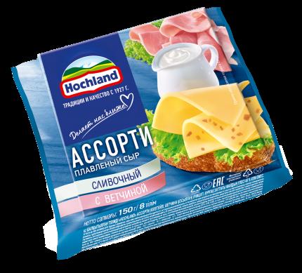 Сыр плавленый Hochland Ассорти 150г