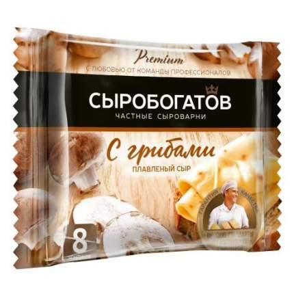 Сыр плавленый с грибами 45%, 130 г