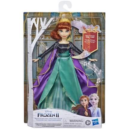 Кукла Hasbro Disney Frozen Холодное сердце 2 E88815X0 Поющая Анна
