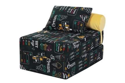 Бескаркасное кресло Hoff PuzzleBag L, жаккард, Ice Cream