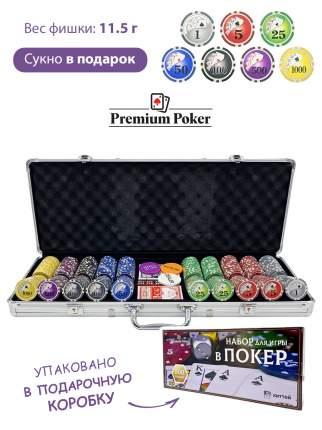 Покерный набор Royal Flush, 500 фишек, 11,5 г, с номиналом, в алюминиевом чемодане