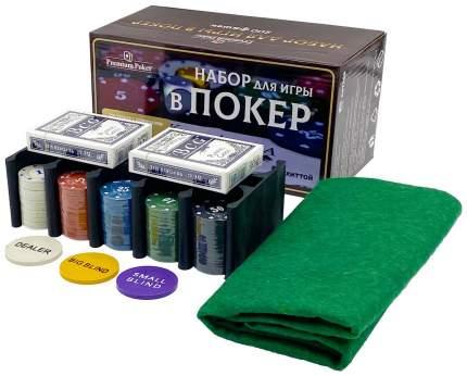 Набор для покера, 200 фишек, с номиналом, в жестяной коробке