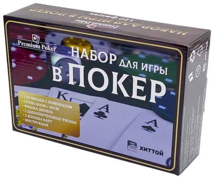 Набор для покера в жестяной коробке, 120 фишек с номиналом