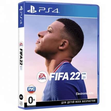 Игра FIFA 22 для PlayStation 4