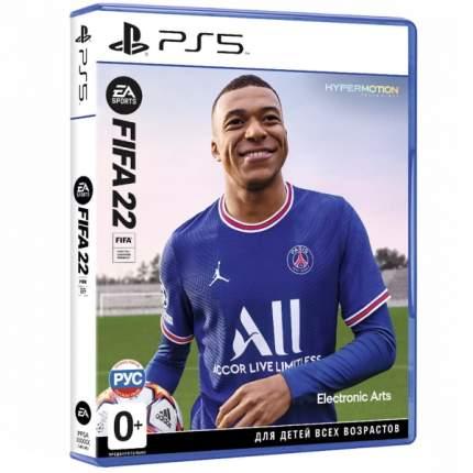 Игра FIFA 22 для PlayStation 5