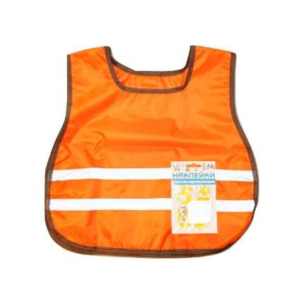 Сигнальный набор COVA (жилет, подвеска, наклейка) 7-12 лет 333-232