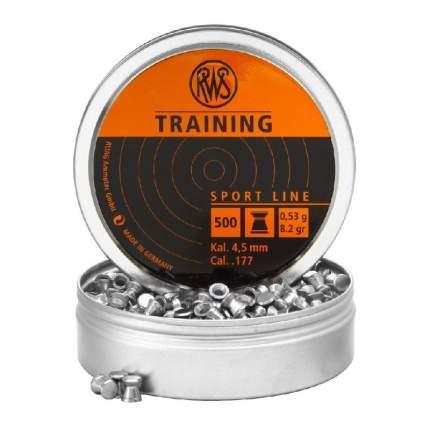 Пули  RWS Training 0,53g (500 шт)