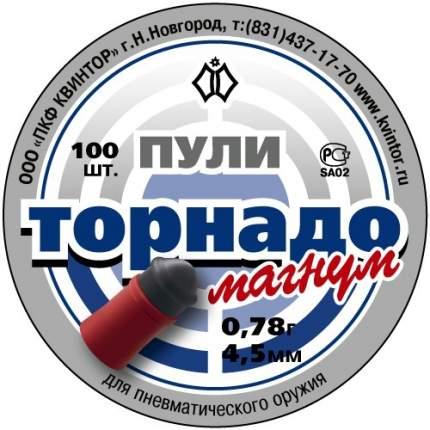 Пули  Торнадо Магнум 0,78г 100 шт