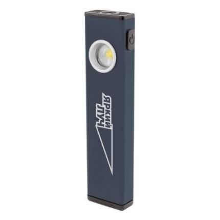 Универсальный фонарь ЯРКИЙ ЛУЧ XS -200 Scout Mini, синий  / черный,  2Вт