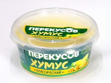Хумус Перекусов классический
