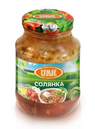 Солянка Ермак консервированная