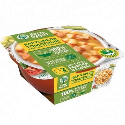 Картофель Натур-буфет томленый с мясом и овощами