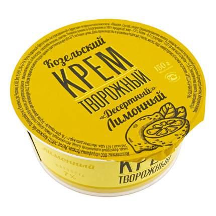 Крем творожный Козельский Лимонный 7% 150 г