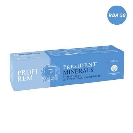 Зубная паста PresiDent PROFI REM Minerals