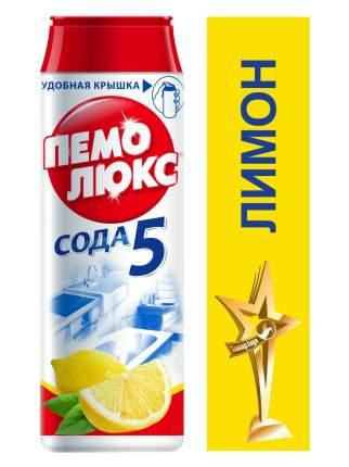 Порошок Пемолюкс чистящий лимон 480 г