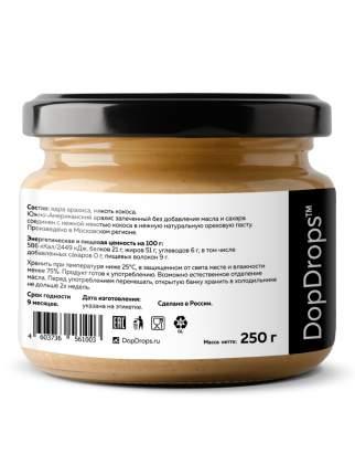 Арахисовая паста DopDrops с кокосом без добавок 250г